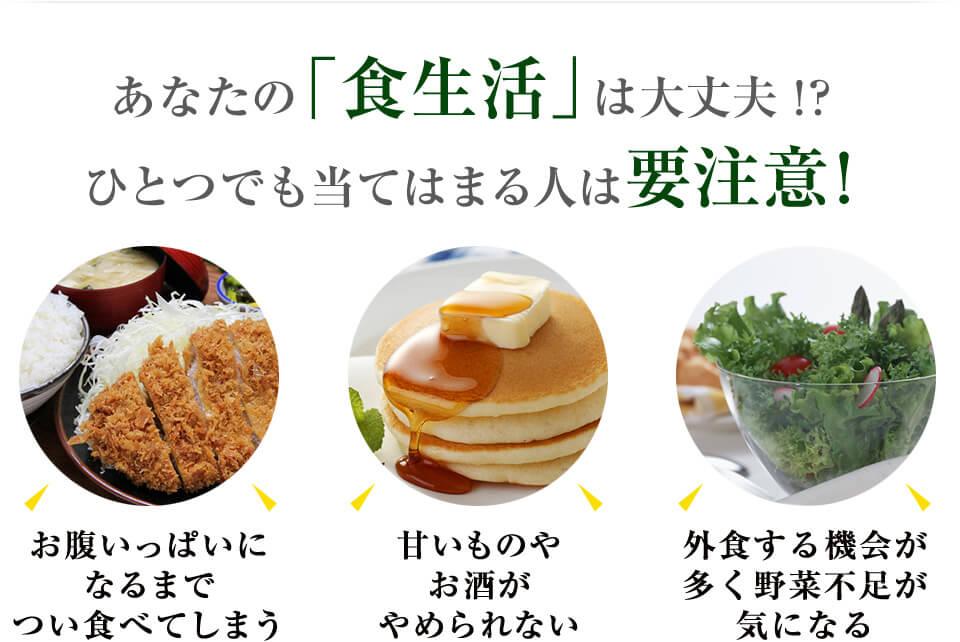 大麦清汁1