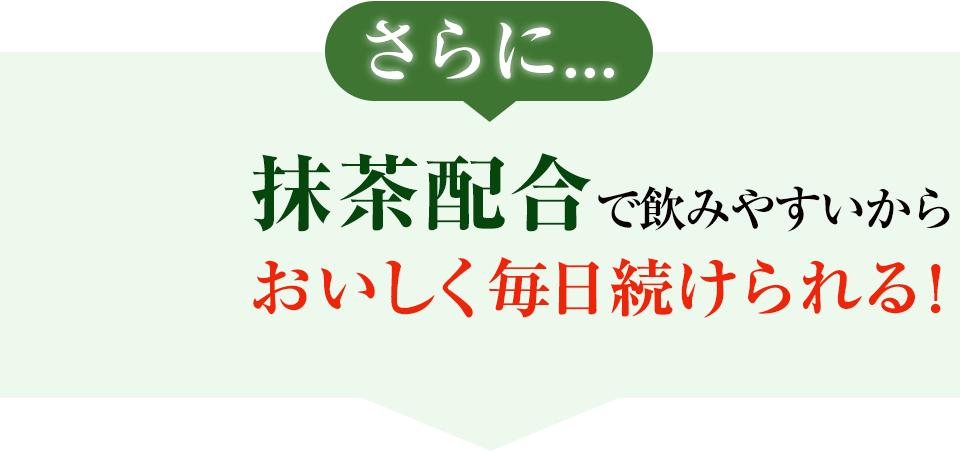 大麦清汁5