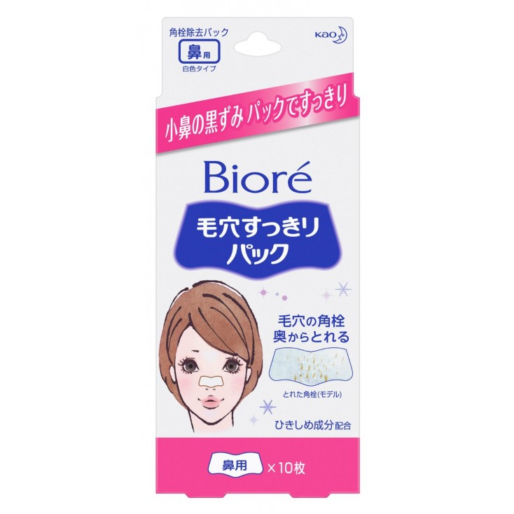 日本Biore/碧柔 鼻膜鼻贴 深层清洁毛孔 去黑头/角栓/粉刺 10枚入~~ 拔掉黑头不是梦~~