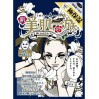 日本最新美肌一族 极润白 浸透美白面膜33ml 美肌紗羅 1枚