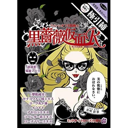 日本最新美肌一族 黑蔷薇毛孔细致保湿面膜(含芦荟) 黑蔷薇 1枚 黑蔷薇精华+玻尿酸 极致奢华保湿