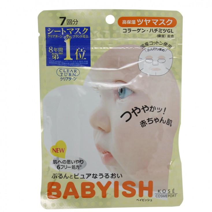 日本KOSE BABYISH 婴儿肌高保湿光泽柔亮面膜 7枚入(金) COSME大赏冠军!