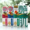 日本utena佑天兰 艳肌 玻尿酸美容液坚果油保湿面膜 4枚入 玻尿酸锁水保湿 红色