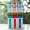 日本utena佑天兰 艳肌 神经酰胺精华原液保湿面膜 4枚入 绿色