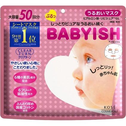 日本KOSE BABYISH 婴儿肌玻尿酸柔嫩保湿面膜 50枚入(粉) COSME大赏冠军!
