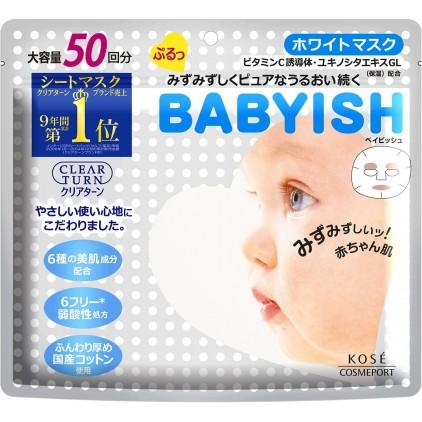 日本KOSE BABYISH 婴儿肌美白透明嫩肤保湿面膜 50枚入(白) COSME大赏冠军!
