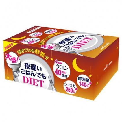 日本新谷酵素ORIHIRO NIGHT DIET夜迟酵素加强版 睡眠瘦 宵夜不再愁 180粒 30日量