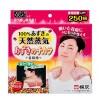日本KIRIBAI桐灰化学 天然紅豆护肩护颈 舒缓颈部疲劳 可重复使用
