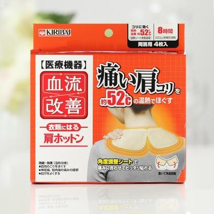 日本KIRIBAI/桐灰 改善肩部血流镇痛保暖贴膏 肩贴肩颈温热贴 1枚入
