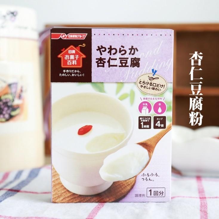 日本日清杏仁豆腐布丁粉 DIY点心甜品烘焙原料4人份 60g