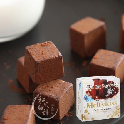 日本Meiji 明治 Meltykiss 雪吻特级牛奶忌廉味巧克力 情人节必选