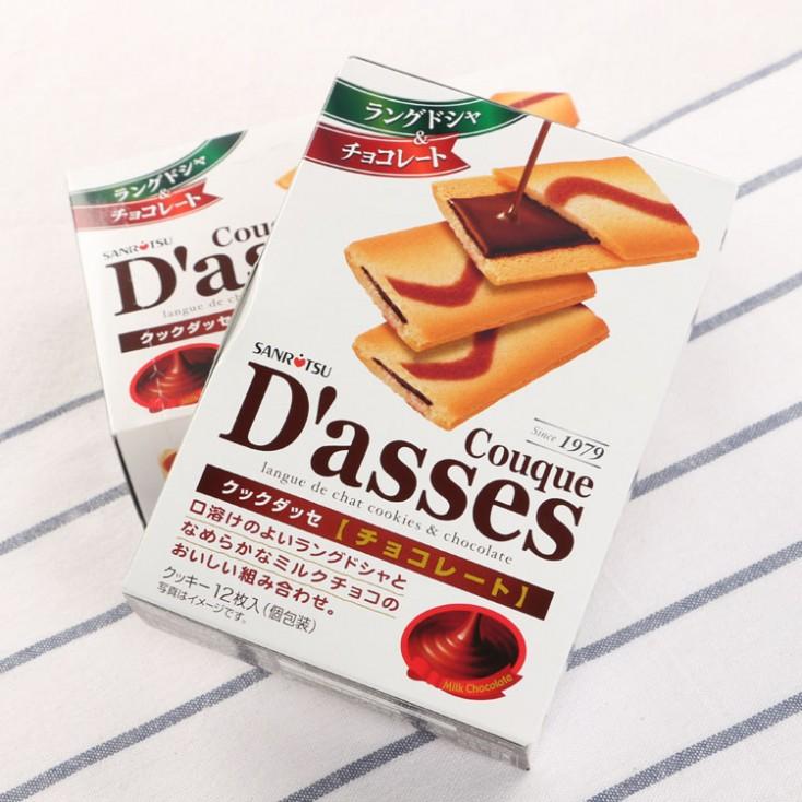 日本三立巧克力奶油饼干/SANRITSU D'asses巧克力奶油夹心饼93,6g (12枚)