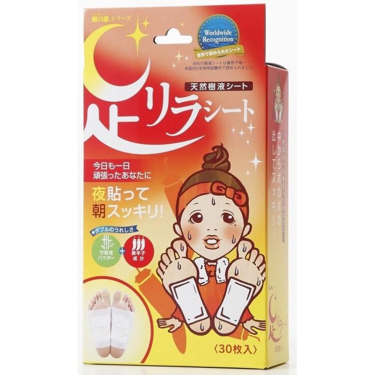 日本Cosme大赏 树之惠本铺中村足美人排毒足贴脚贴 30片/盒 西柚