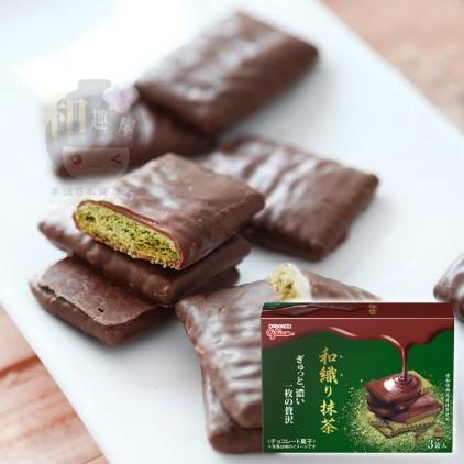 日本格力高glico和织抹茶饼干夹心巧克力 3袋入