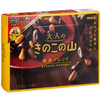 新货刚刚的!日本Meiji明治大人的蘑菇山巧克力
