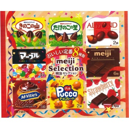 日本Meiji明治限定 8种经典巧克力混合装大礼包集锦