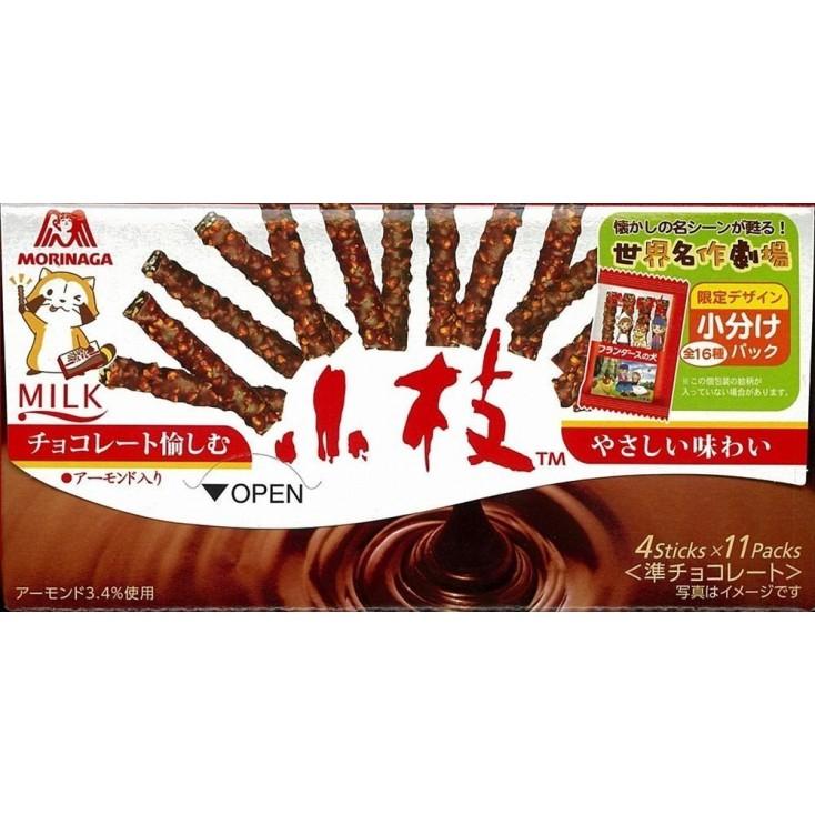 日本Morinaga森永小枝坚果碎粒牛奶巧克力饼干棒11小包