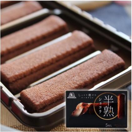 日本Morinaga森永 半熟巧克力/烤制烘焙蛋糕巧克力5本入