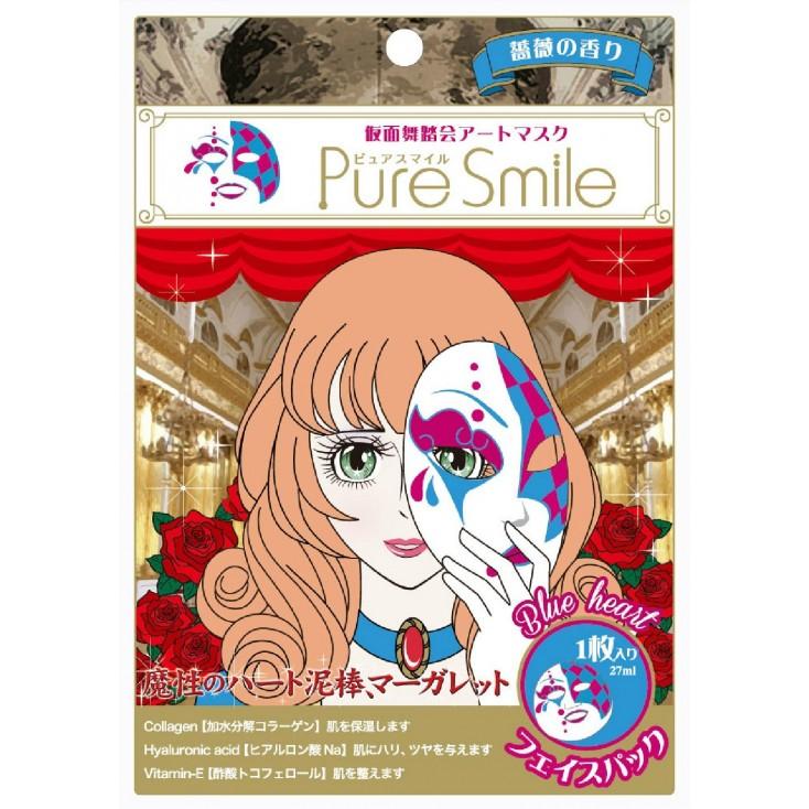 日本PURE SMILE假面舞会 白玫瑰贵妇 脸谱面膜 单片