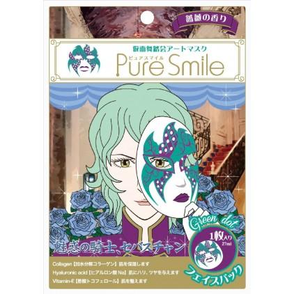 日本PURE SMILE假面舞会 魅惑蓝骑士 脸谱面膜 单片