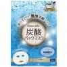 日本Cotton labo碳酸炭酸 保湿补水 抗氧化面膜 3枚入