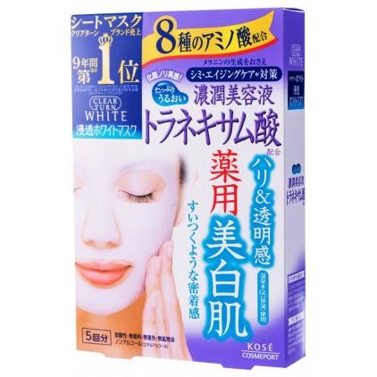 (5回分)日本高丝Kose最新8种氨基酸配合淡斑药用美白肌保湿面膜5片装 (紫色)