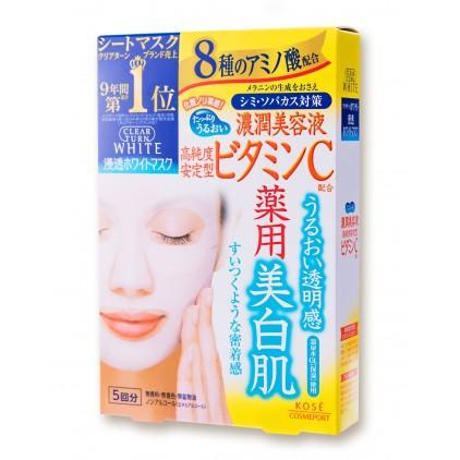 (5回分)日本高丝Kose 高纯度美白 维C美白保湿面膜 5回分 (黄色)