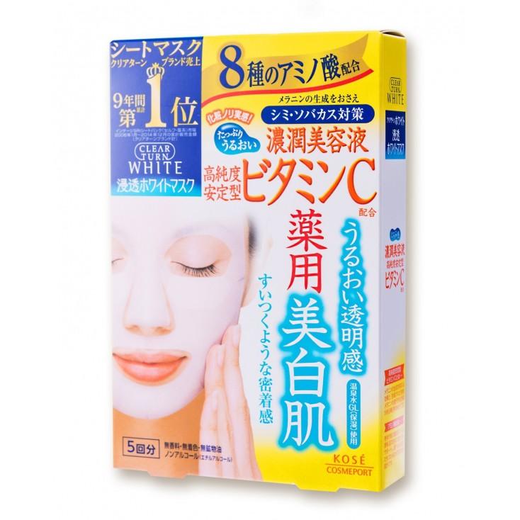 (单片)日本高斯Kose 高纯度美白 维C美白保湿面膜(黄色)