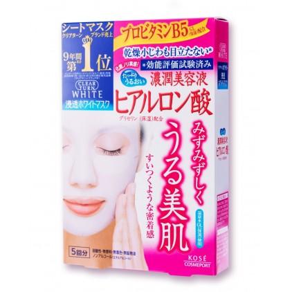 (5回分)日本高丝Kose 玻尿酸活颜紧致面膜 5回分 (粉色)
