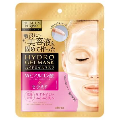 日本Utena佑天兰 PURESA 超浓缩精华 玻尿酸凝胶果冻啫哩分段面膜 1枚入金粉
