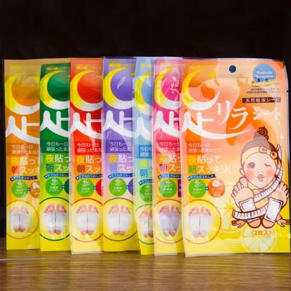 日本Cosme大赏 树之惠本铺中村足美人排毒足贴脚贴 5种混合装
