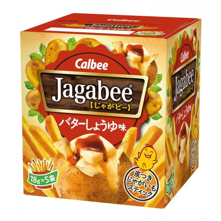 日本零食 薯条三兄弟Calbee 卡乐B 杯装薯条 经典原味 40g 超好吃!