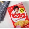 日本glico固力果乳酸菌发酵奶油乳酸菌夹心饼干 15枚 含乳酸菌有益肠道