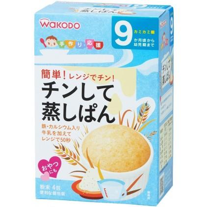 日本Wakodo和光堂含钙铁原味蒸糕20g*4包 自制蛋糕早餐下午茶点心