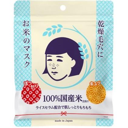 日本石泽研究所 毛孔毛穴抚子白米面膜10片 补水保湿收毛孔
