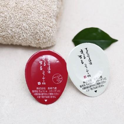 日本长寿里100%蚕丝胶原蛋白线球单枚 不老仙妻推荐 1个球顶3个月美容液!