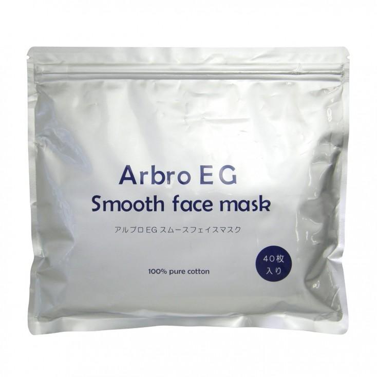 日本SPC诺贝尔获奖成分Arbro EG面膜美白淡斑保超值40片 银色家庭装