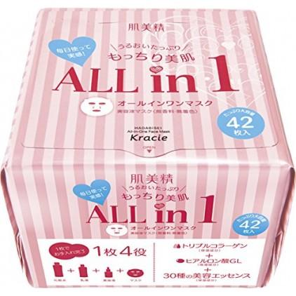日本Kracie肌美精all in one美容液4合1胶原保湿紧致面膜42枚