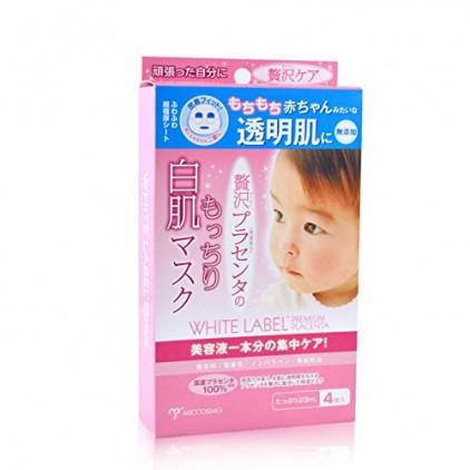 日本原产Miccosmo WHITE LABEL胎盘素柔肌白肌 美白面膜4枚入