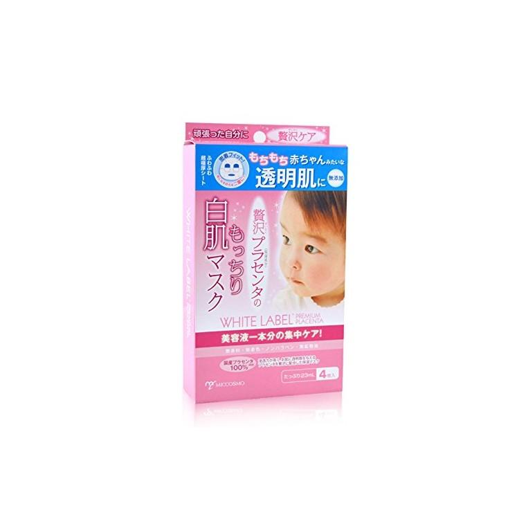 日本原产Miccosmo WHITE LABEL胎盘素柔肌白肌 美白面膜130g