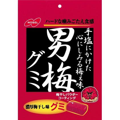 日本noble诺贝尔男梅软糖 浓缩梅子咸咸酸酸