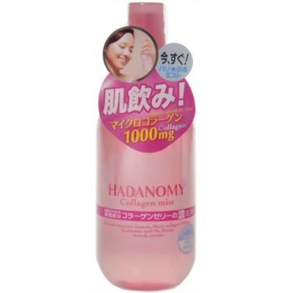 日本SANA肌饮Hadanomy 超浓胶原蛋白 高保湿化妆水爽肤水喷雾 250ml 补水弹力