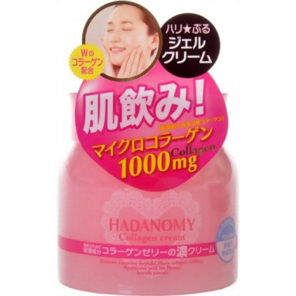 日本SANA肌饮hadanomy超浓胶原蛋白保湿乳霜100g 双倍补水紧致弹力肌肤 保湿面霜