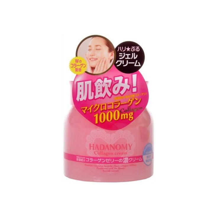 日本SANA肌饮hadanomy超浓胶原蛋白保湿乳霜100g 双倍补水紧致弹力肌肤