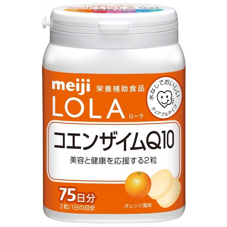 日本原产明治LOLA 辅酶Q10咀嚼片 150粒 75天量 香橙味 养颜抗衰护心脏