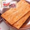 日本小吃菓道蒲烧さん太郎烤鳗鱼 鱼肉干 鱼片干3g 烧肉味