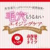 日本PDC面膜 LIFTARNA集中护理黑炭面膜 美白保湿收缩毛孔 28枚入 红色款