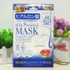 日本JAPAN GALS PURE 5 ESSENCE MASK 玻尿酸美容面膜 实惠装30片
