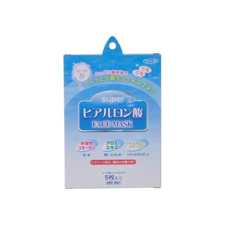 日本Toplan 超级玻尿酸面膜 5枚入 补水保湿圣品 瞬间拥有瓷娃娃肌