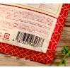 日本本土lululun限定版升级高浓密保湿 弹力浓润滋养面膜 7枚入 红色款
